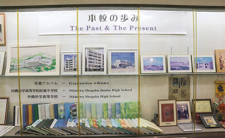 社会の教育需要の変化に沿った沖縄尚学の教育
