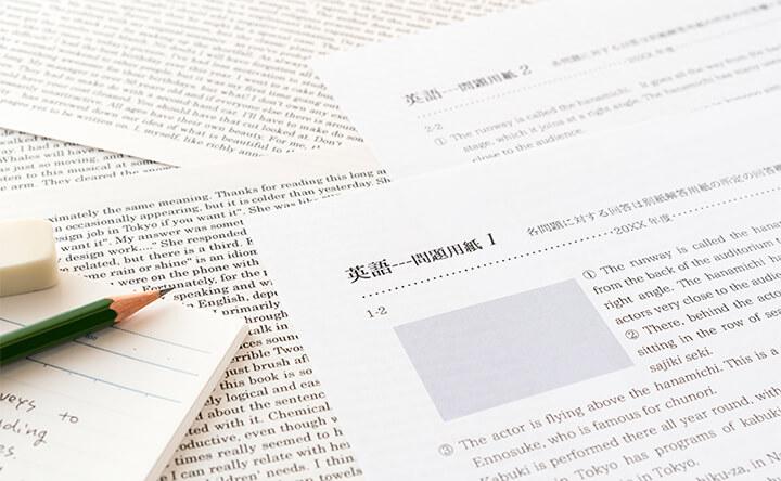 英検「高校卒業までに準1級取得」が目標!