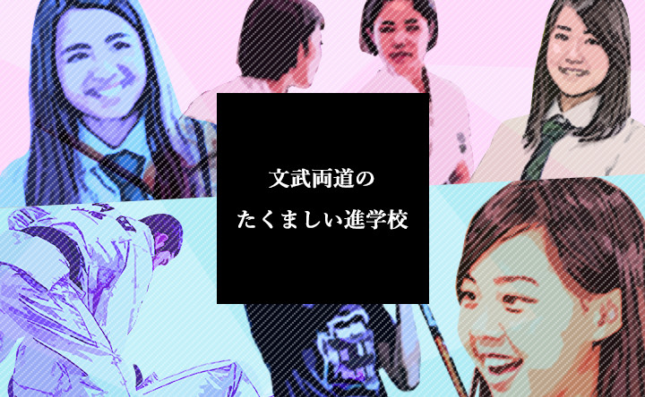 Open Campus (Japanese)
