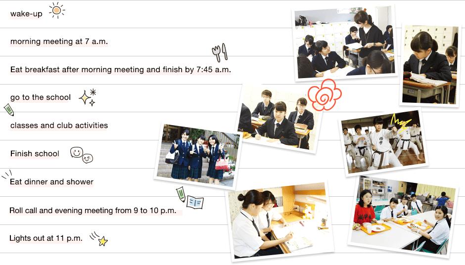 熊谷 海美さんのスケジュール
