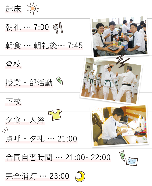 山森 翔琉さんのスケジュール