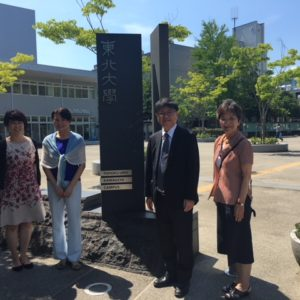 左から末松教授 西出教授 副理事長 渡邊教授