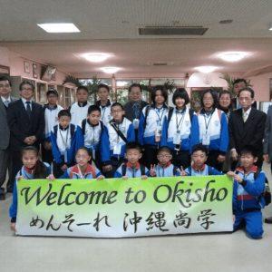 新港国民中小學からの訪問団