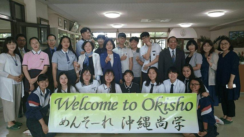 韓国からのご一行を本校で歓迎