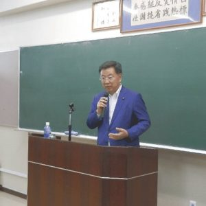 講演する松野元大臣2