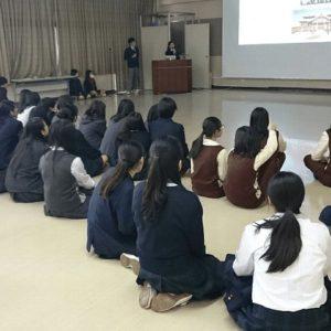 交流会に臨んだ生徒たち