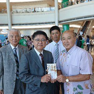 沖縄パンアメリカン連合会